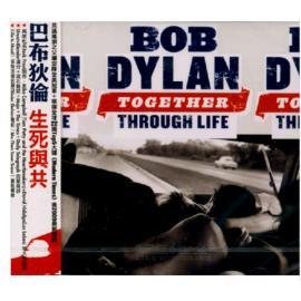 Together Through Life - Bob Dylan