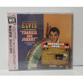 Frankie And Johnny - Elvis Presley