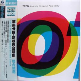 Total (From Joy Division To New Order) - New Order