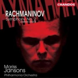 SYMPHONY NO.2 -VOCALISE- - S. RACHMANINOV