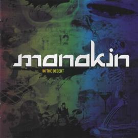In The Desert - Manakin