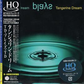 Tangerine Dream Plays Tangerine Dream - Tangerine Dream