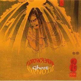 Hypnotic Underworld - Ghost