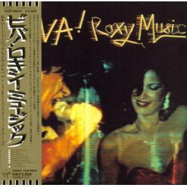 Viva! Roxy Music - The Live Roxy Music Album = VIVA!ロキシー・ミュージック(ザ・ライヴ・ロキシー・ミュージック・アルバム) - Roxy Music