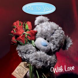 Me To You With Love  - Various Production