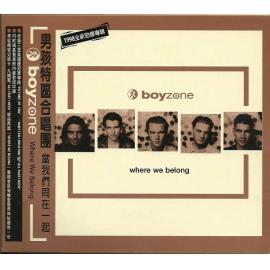 Where We Belong - Boyzone