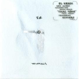 覚醒 -Kakusei- - DJ Krush