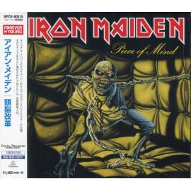 Piece Of Mind - Iron Maiden