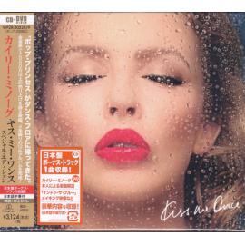 Kiss Me Once - Kylie Minogue