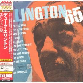 Ellington '65 (Hits Of The 60's) - Duke Ellington