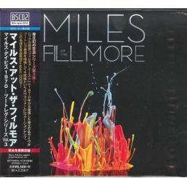 At The Fillmore (Miles Davis 1970: The Bootleg Series Vol. 3) - Miles Davis