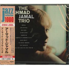 The Ahmad Jamal Trio - Ahmad Jamal Trio