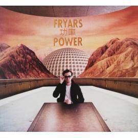 Power - frYars
