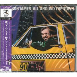 All Around The Town - Bob James