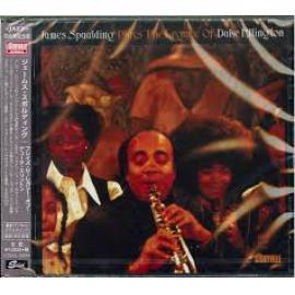 Plays The Legacy Of Duke Ellington - James Spaulding