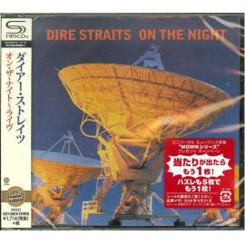 On The Night - Dire Straits