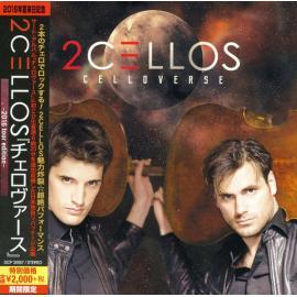 Celloverse - 2016 Tour Edition - 2Cellos