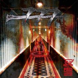 777 - Red Jasper