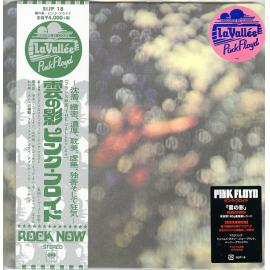 Obscured By Clouds (Music From La Vallée) - Pink Floyd
