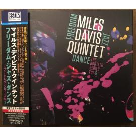 Freedom Jazz Dance (The Bootleg Series Vol. 5) - The Miles Davis Quintet
