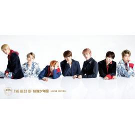 The Best Of 防弾少年団 -Japan Edition- - BTS