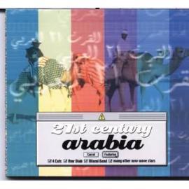 21st Century Arabia - Various Production