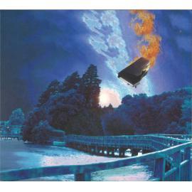 Stars Die (The Delerium Years 1991 - 1997) - Porcupine Tree