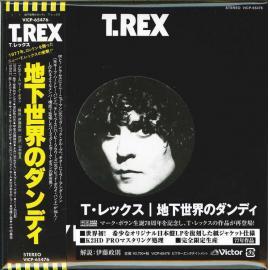 Dandy In The Underworld - T. Rex