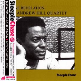 Divine Revelation - Andrew Hill Quartet
