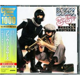 Heavy Metal Be-Bop - The Brecker Brothers