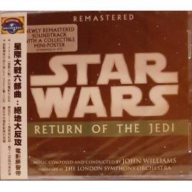 Star Wars: Return Of The Jedi - John Williams