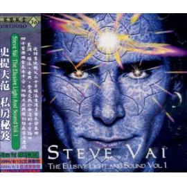 The Elusive Light And Sound Vol. 1 - Steve Vai