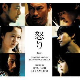 怒り = Rage (Original Motion Picture Soundtrack) - Ryuichi Sakamoto