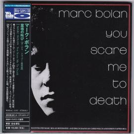 You Scare Me To Death - Marc Bolan