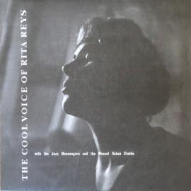The Cool Voice Of Rita Reys - Rita Reys