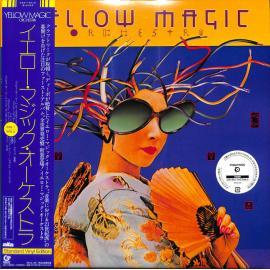 Yellow Magic Orchestra: US Version: Standard Vinyl Edition - Yellow Magic Orchestra