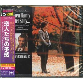 Music From The Motion Picture When Harry Met Sally... - Harry Connick, Jr.