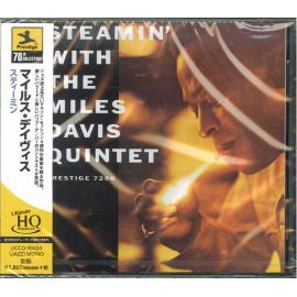 Steamin' With The Miles Davis Quintet - The Miles Davis Quintet