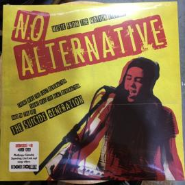No Alternative: Music From The Motion Picture - Various