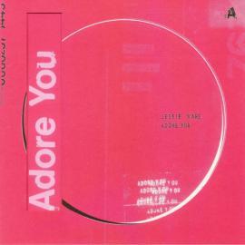Adore You / Overtime - Jessie Ware