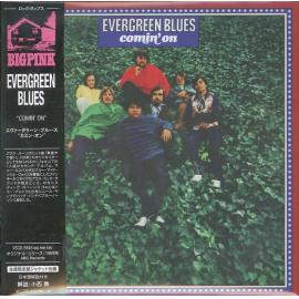 Comin' On - The Ever-Green Blues