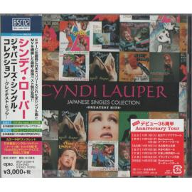 Japanese Singles Collection (Greatest Hits) - Cyndi Lauper