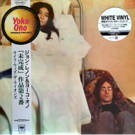 Unfinished Music No. 2: Life With The Lions - John Lennon & Yoko Ono