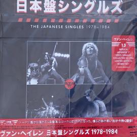 The Japanese Singles: 1978-1984 - Van Halen
