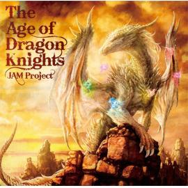 The Age of Dragon Knights - The Underdog Project
