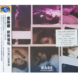 Rare = 絕無僅有 歐洲進口豪華盤 - Selena Gomez