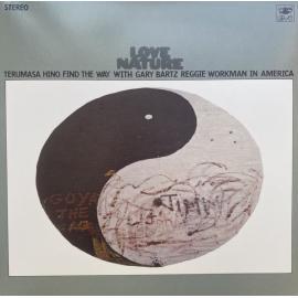 Love Nature - Terumasa Hino Quintet