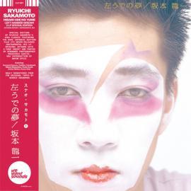 左うでの夢 = Hidari Ude No Yume = Left Handed Dream - Ryuichi Sakamoto