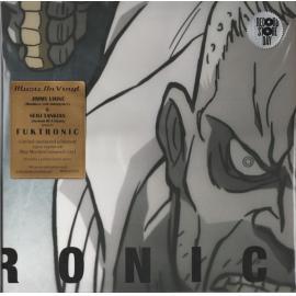 Fuktronic - Jimmy Urine
