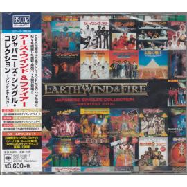 Greatest Hits - Japanese Singles Collection - Earth, Wind & Fire
